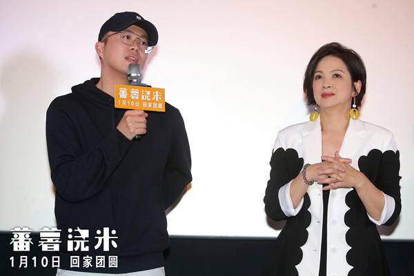 导演叶谦和杨贵媚