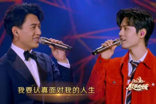 组图:卫视春晚群星闪耀 肖战朱一龙靳东献唱家有儿女重聚引回忆