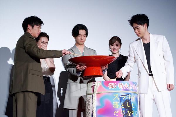 组图:《虽然只是丢了手机2》试映 田中圭北川景子惊喜登场