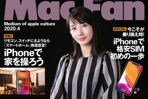 组图:波瑠拍摄日杂封面写真 条纹薄裙优雅知性