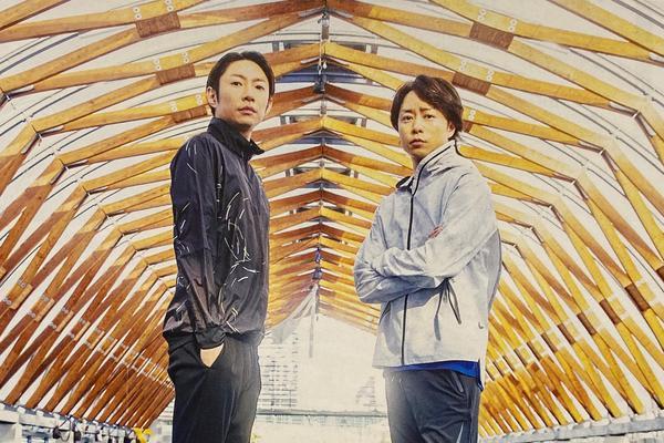 组图:岚相叶雅纪樱井翔合拍写真 运动服姿态时尚显活力