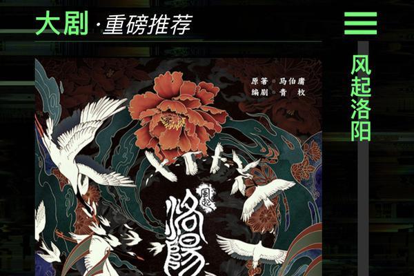 组图:爱奇艺片单集齐杨幂刘诗诗朱一龙李现 孙俪王一博新剧曝光