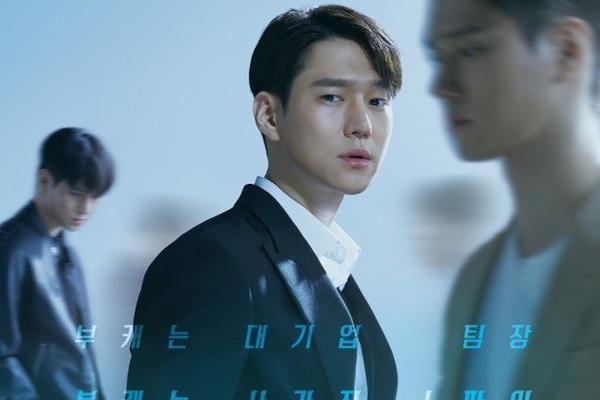 组图:JTBC《私生活》角色海报公开 高庚杓徐贤穿西装干练