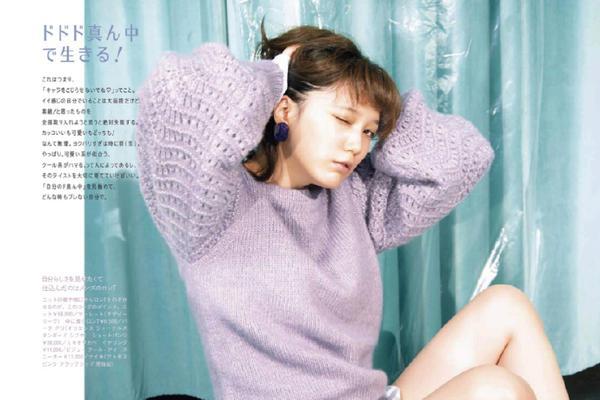 组图:本田翼拍摄杂志 搞怪少女风穿搭灵气十足