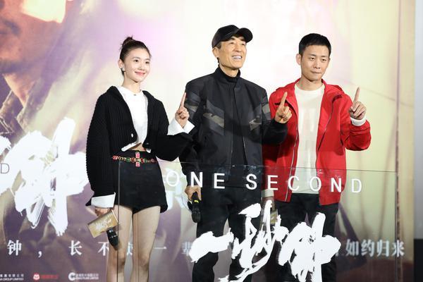 组图:张艺谋《一秒钟》首映 新谋女郎刘浩存造型乖巧可爱