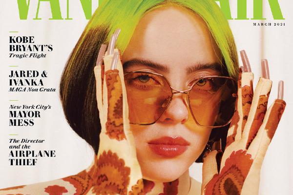 碧梨写真显不羁随性 复古眼镜搭配标志性绿发诡秘十足