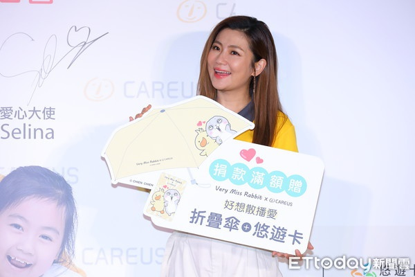 """Selina接演鬼片曝心声 任妈只关心""""有爱情戏吗"""""""