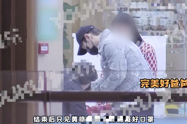黄晓明带小海绵商场游玩 耐心听孩子说话变身完美爸爸