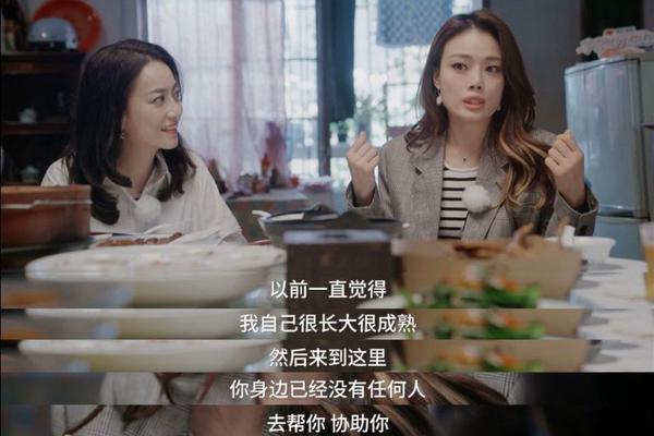 容祖儿回应与陈小纭争执 表示因自己表达不当发生误会
