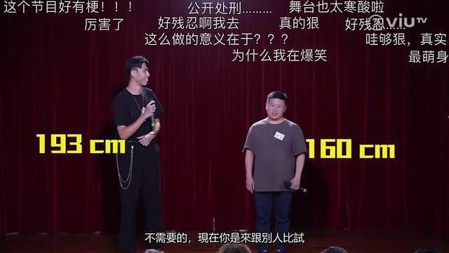 【尊龙娱乐】在香港偶像困境中造真实的梦