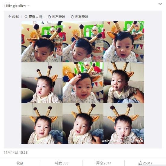 范玮琪14日第一条微博截图