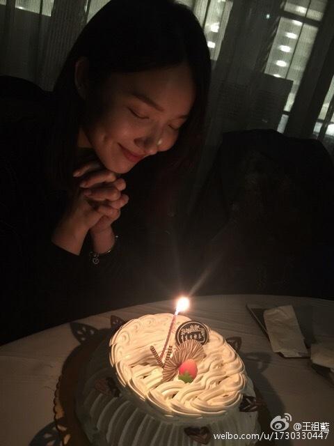 王祖蓝老婆生日