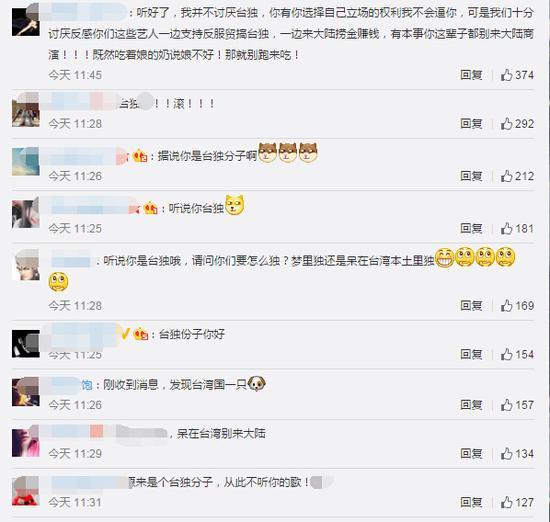 网友们围攻卢广仲微博
