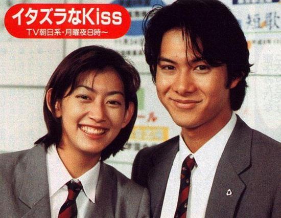 佐藤蓝子1996年和柏原崇主演《一吻定情》