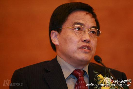 中国传媒大学校长苏志武被免职