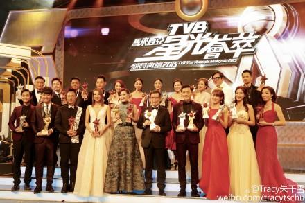 tvb颁奖礼2011_tvb马来西亚颁奖礼田蕊妮胡定欣夺双视后