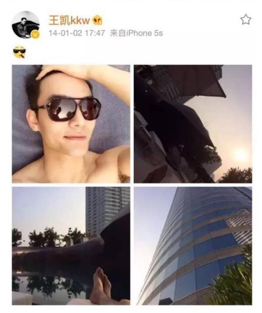 王凯微博显示14年跨年他的确在泰国某酒店