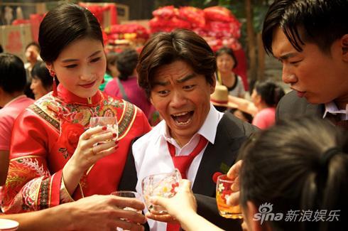 李叶青王珍强大扮丈夫妇