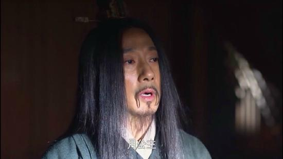 《芈月传》张仪(赵立新 饰)
