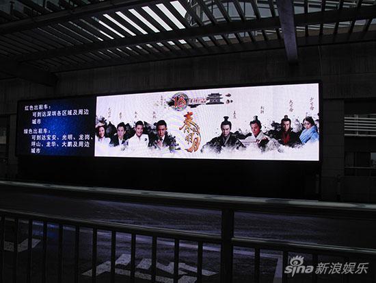 深圳星河18海报