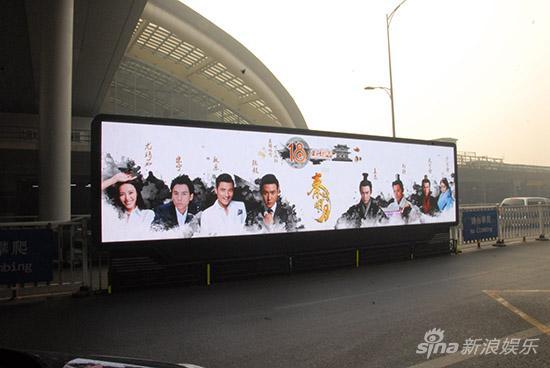北京星河18海报