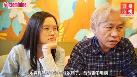 爷孙恋两人接受采访