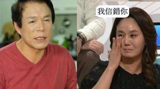 李京实老公承认性骚扰