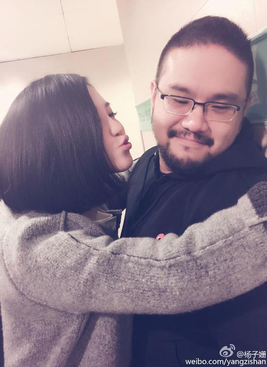 杨子姗壁咚强吻陈正道