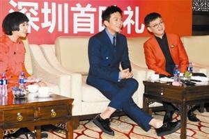 邓超 深圳晚报记者 冯明 摄