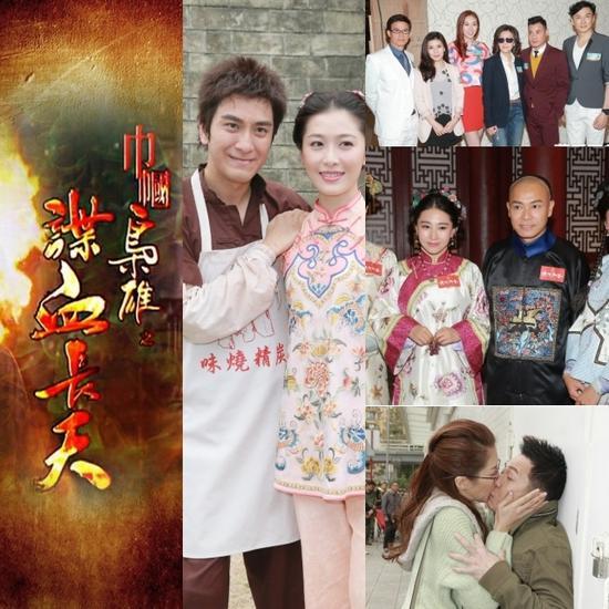 《巾帼枭雄3》等5部剧拍得差 TVB抽起不播
