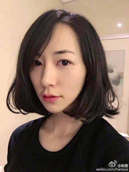 新年新气象!韩雪晒图片职业俏皮可爱中年短发短发造型妇女发型图片