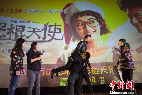 互动过程中,一名影迷将邓超抱起。