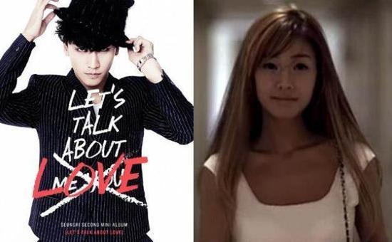 BIGBANG胜利遭女星申恩星诈骗