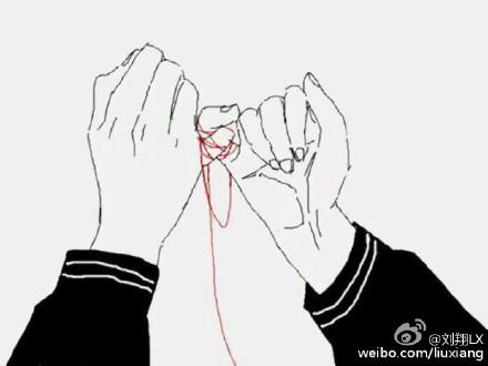 刘翔疑似公布恋情