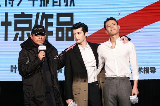 刘芮麟和叶京导演一同亮相发布会