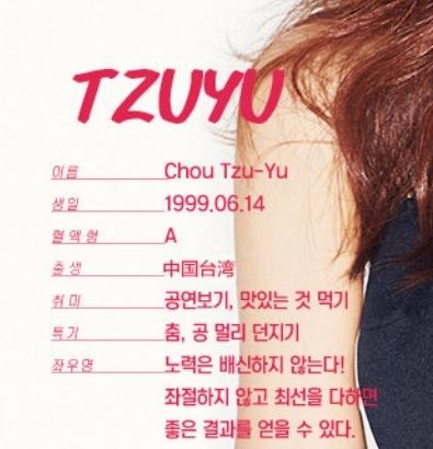 JYP改周子瑜资料 中文标注出生地中国台湾