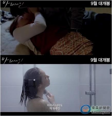 Viki全裸拍三级片,揭露公司诱骗暴行。