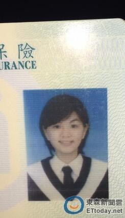 Ella青涩的证件照