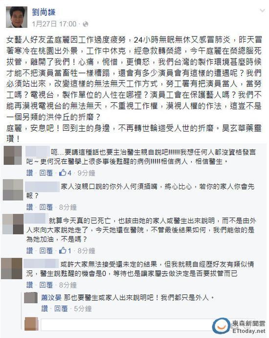 刘尚谦发文