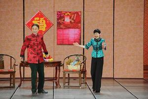 新华社:二次元春晚驾临 向主流文化迈进