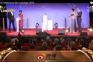 法国卢米埃尔年度颁奖 《野马》四奖大胜