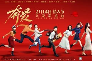 情人节档能将春节档的票房纪录推高多少?