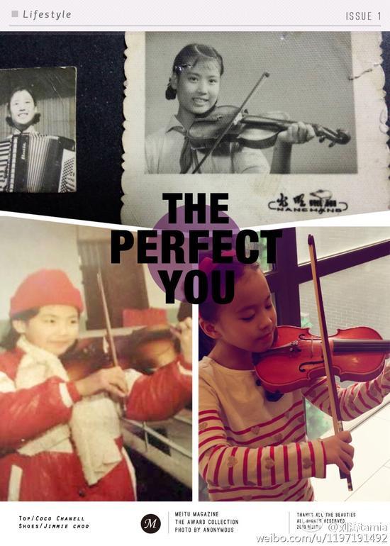 刘涛晒和母亲女儿拉小提琴