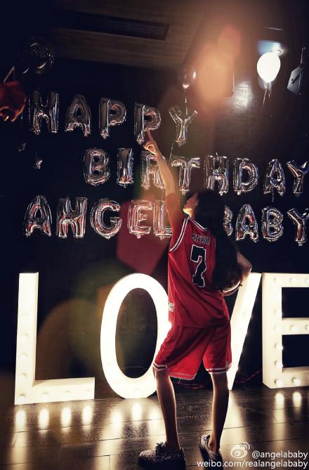Angelababy生日穿篮球服 黄晓明转爱意 angela