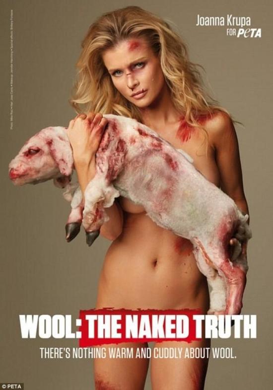 波兰女星Joanna Krupa所拍摄的海报