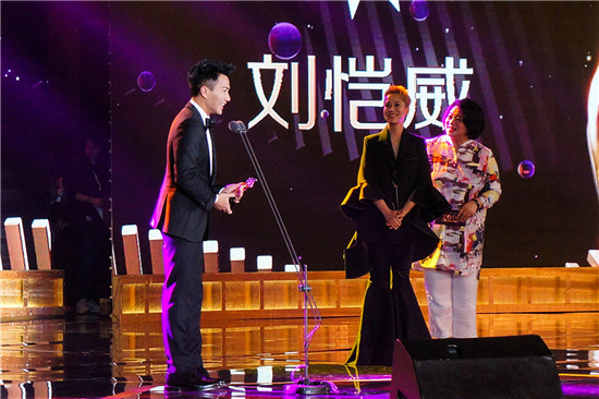 刘恺威获海清、六六颁奖