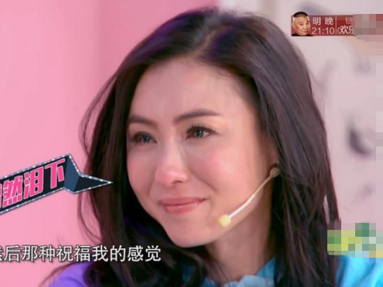 张柏芝谈离婚泪崩