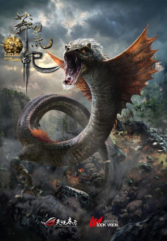 迷航昆仑墟_以酷幻科技《欧洲攻略》,科幻探险《迷航昆仑墟》,迷幻神话《哪吒之