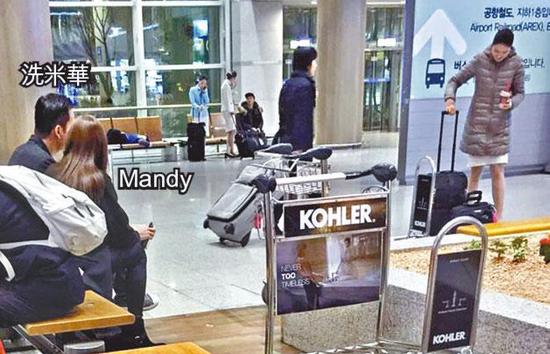 娱乐大亨与Mandy Lieu现身机场