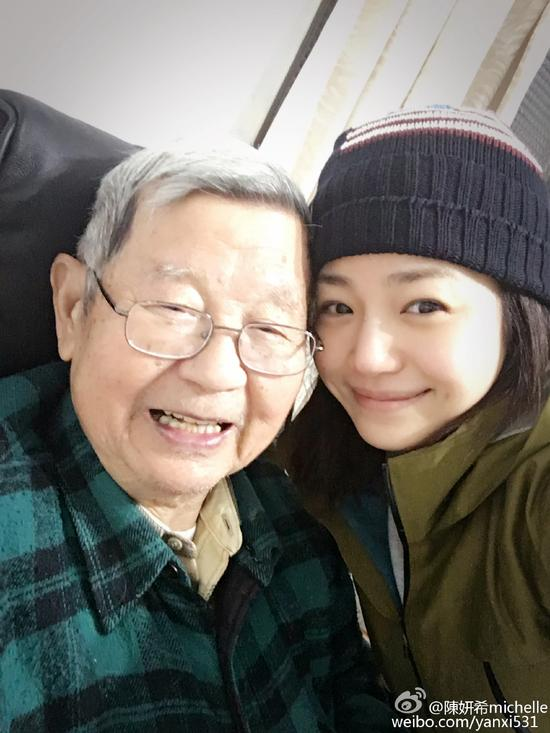 陈妍希与外公